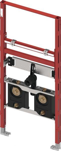 TECEprofil Waschtischmodul mit Wasserzählergehäuse Bauhöhe 1120 mm 9310017 - Bild 1