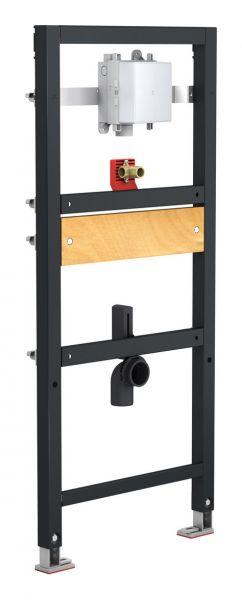 MEPA nextVIT Urinalelement T1, Bauhöhe 120 cm, für Elektronik oder UP-Druckspüler 532012 - Bild 1