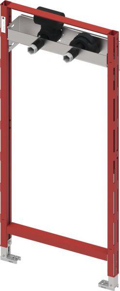 TECEprofil Bad-/Dusch Modul BH 1120 mm mit Hygienebox, U-Doppel WS, vorgedämmt 9340001 - Bild 1